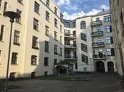 RIGA, CENTRS, Valdemāra - 33